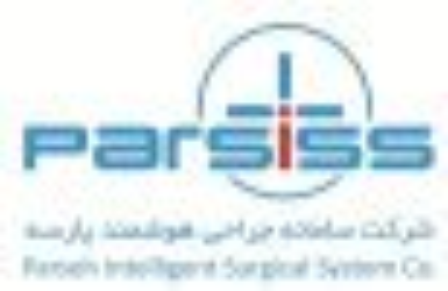 شرکت سامانه جراحی هوشمند پارسه