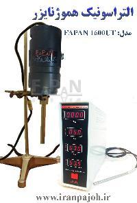 التراسونیک هموژنایزر چهار پروب 1600 وات