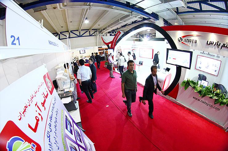 پنجمین نمایشگاه تجهیزات و مواد آزمایشگاهی ساخت ایران؛ هماکنون