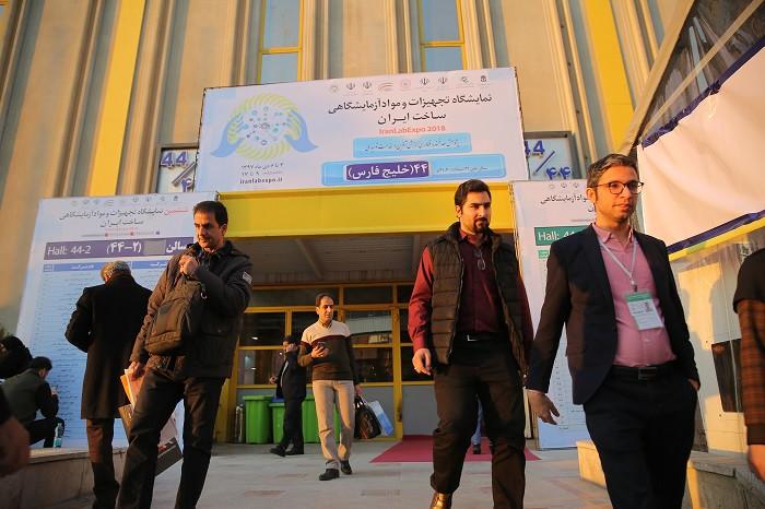 ششمین نمایشگاه تجهیزات و مواد آزمایشگاهی ساخت ایران هماکنون به کار خود پایان داد