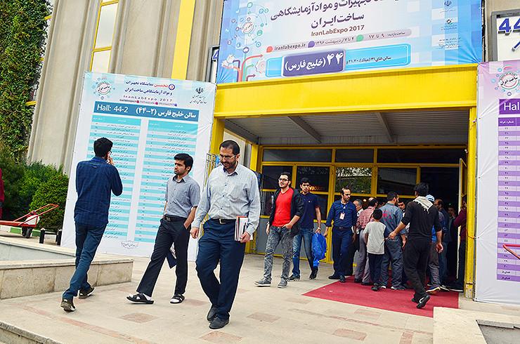 پنجمین نمایشگاه تجهیزات و مواد آزمایشگاهی ساخت ایران هماکنون به کار خود پایان داد