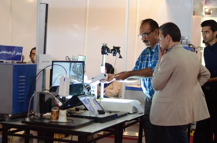 چهارمین نمایشگاه تجهیزات و مواد آزمایشگاهی ساخت ایران؛ هماکنون