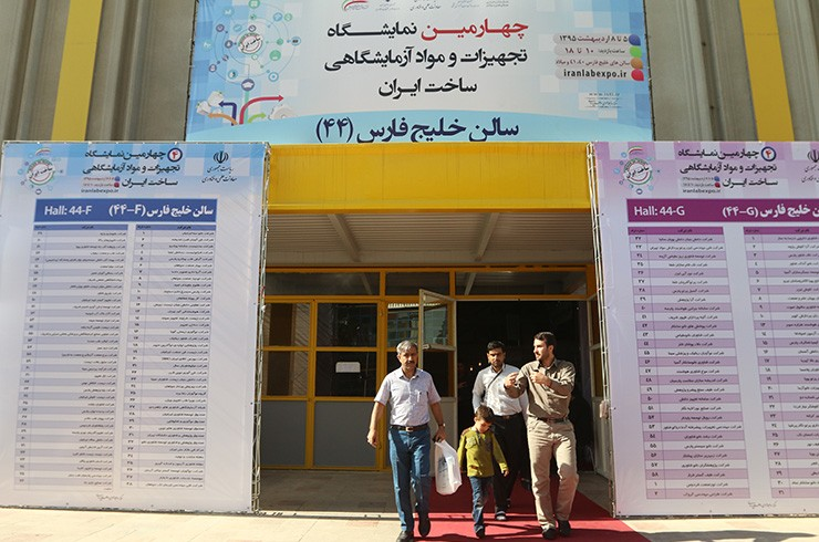 به پایان چهارمین نمایشگاه تجهیزات و مواد آزمایشگاهی ساخت ایران رسیدیم