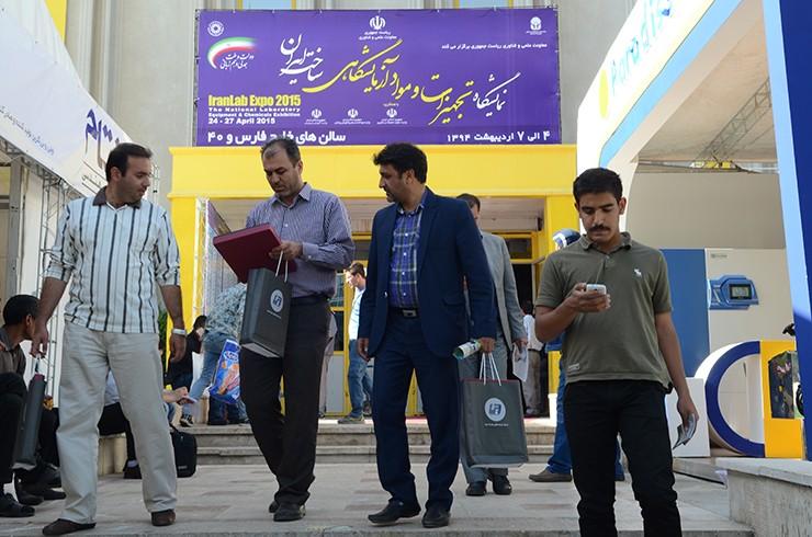 سومین نمایشگاه تجهیزات و مواد آزمایشگاهی ساخت ایران به پایان رسید